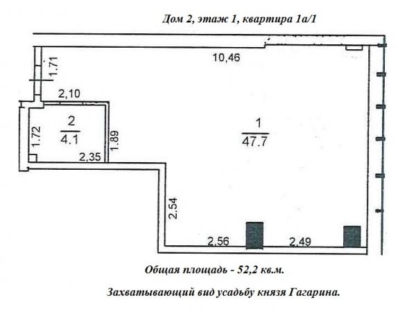 Планировки однокомнатных квартир 52.2 м^2